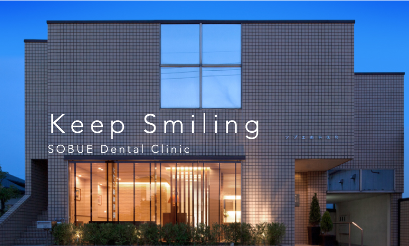 KEEP SMILING SOBUE DENTAL CLINIC